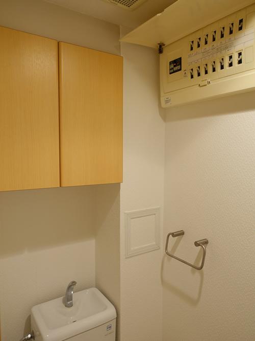 トイレ 画像 before2