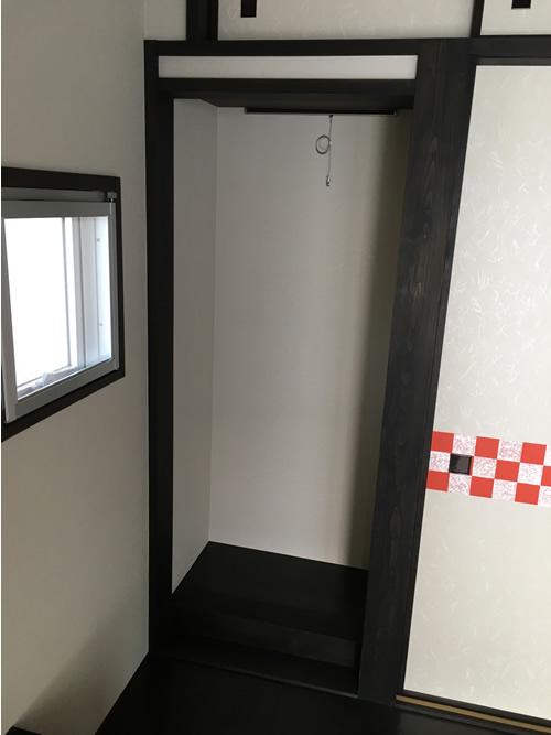 和室2 after 画像