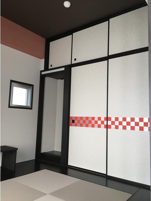 和室1 after 画像1